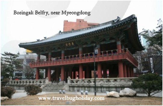 Bosingak Belfry in Myeongdong, Seoul, Korea