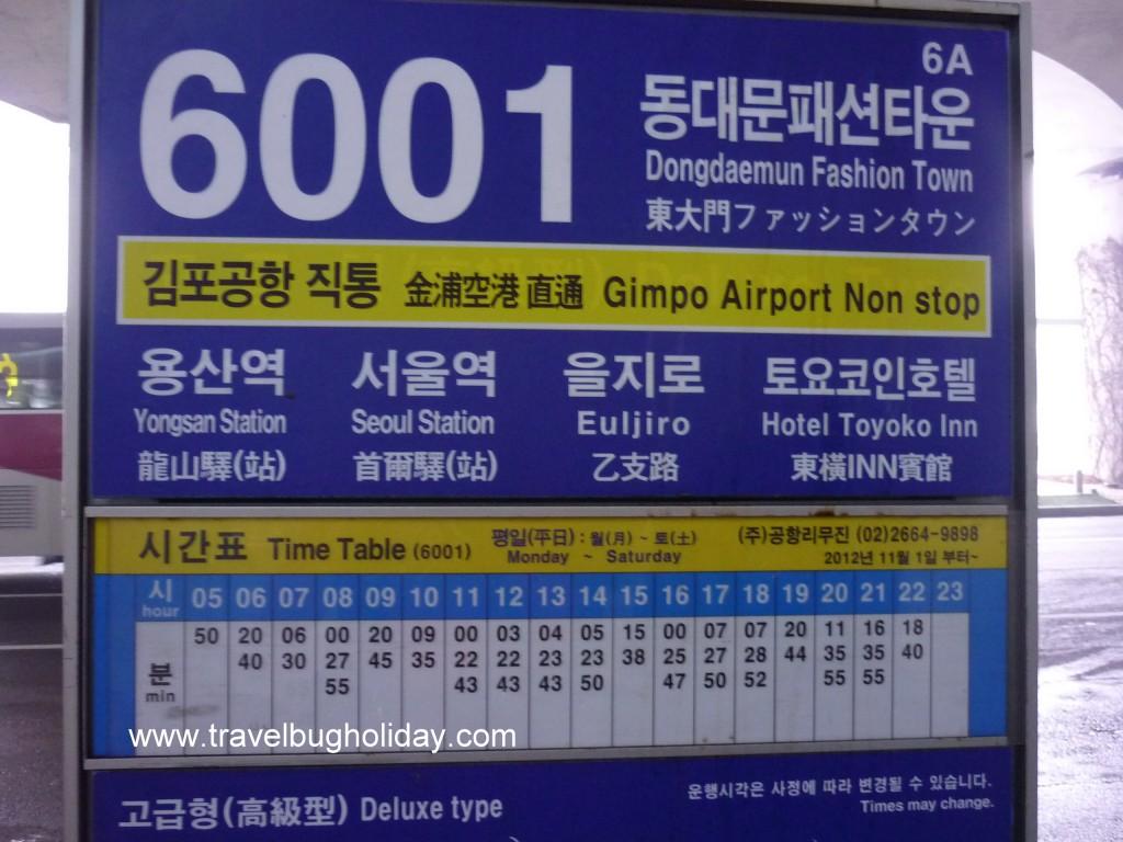 Limousine Airport Bus, Seoul, Korea