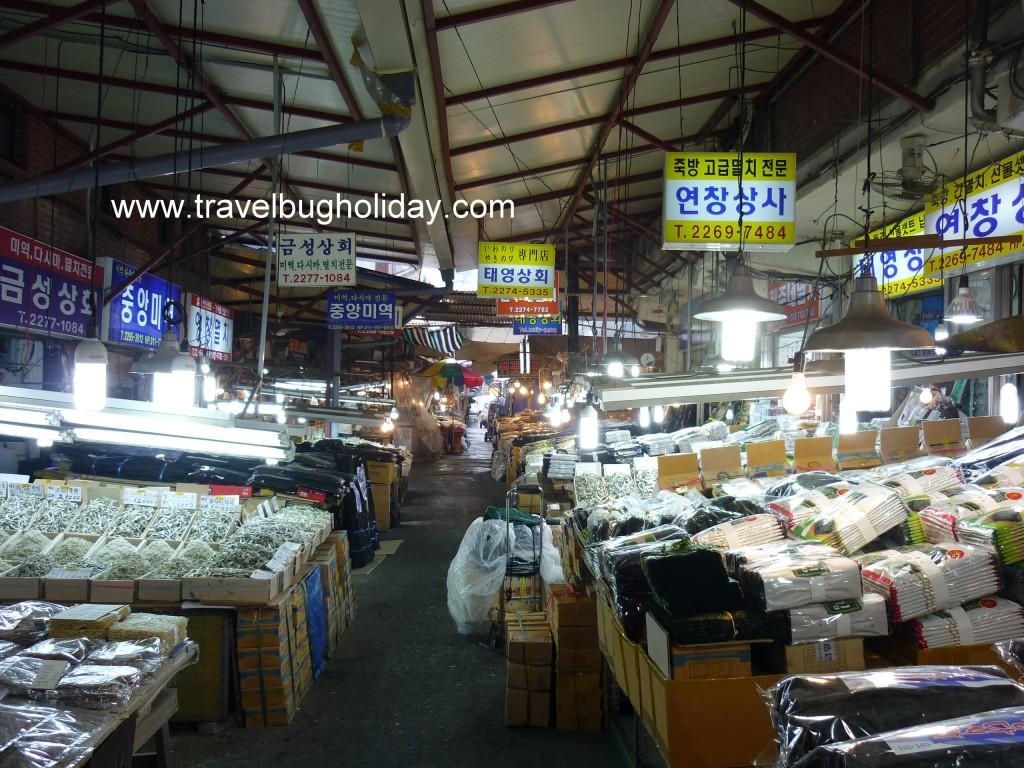 Chungbu Market, sometimes known as Jungbu Market, Dongdaemun, Seoul, Korea