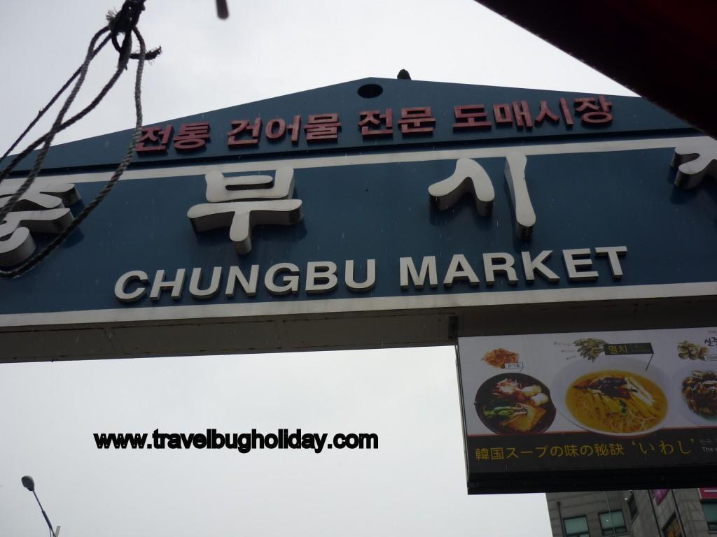 Chungbu or Jungbu Market, Dongdaemun,Seoul, Korea