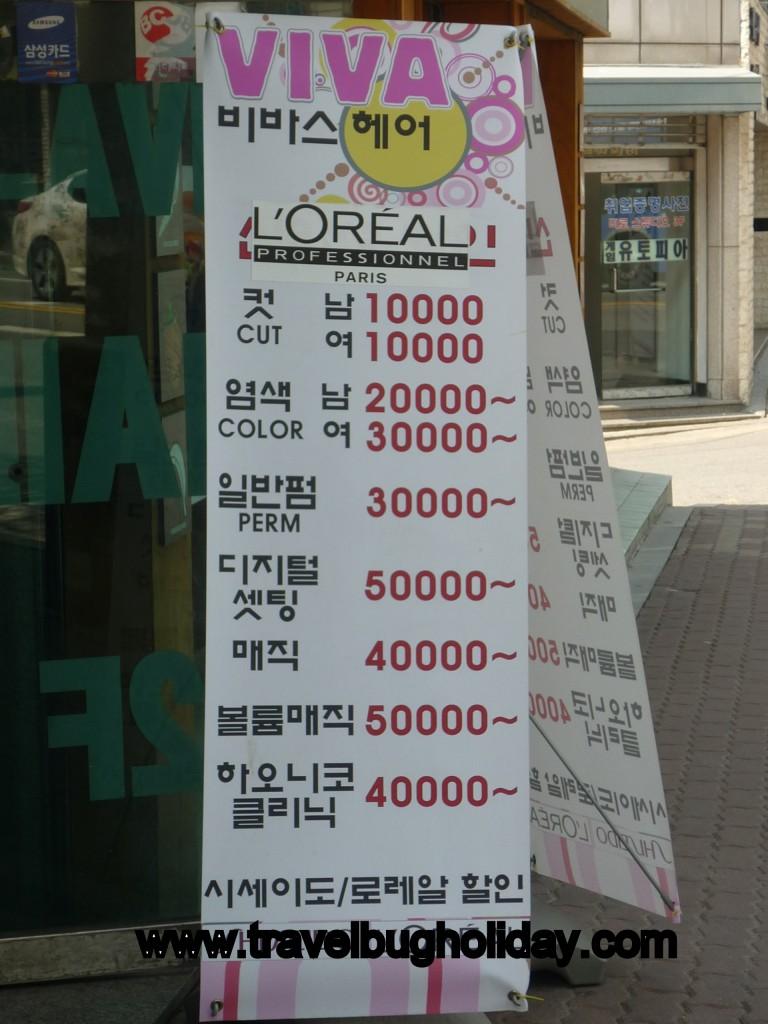 Prices for Hair Saloon Services, Seoul, Korea