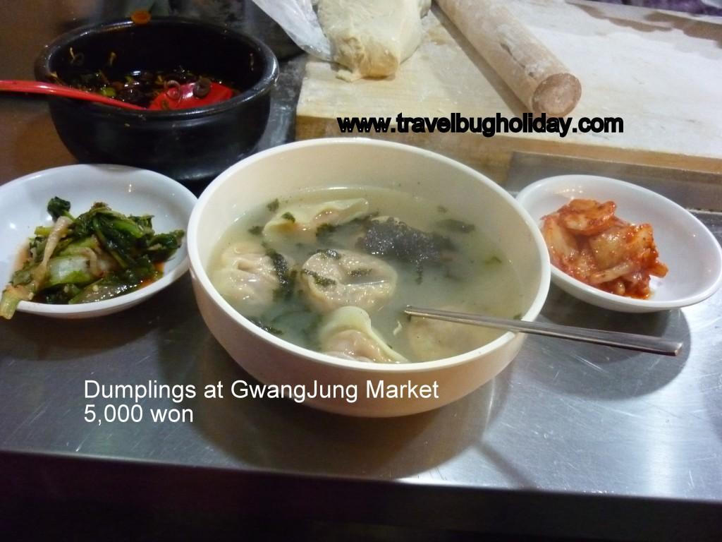 Dumplings inside Gwangjang Market near Dongdaemun, Seoul, Korea