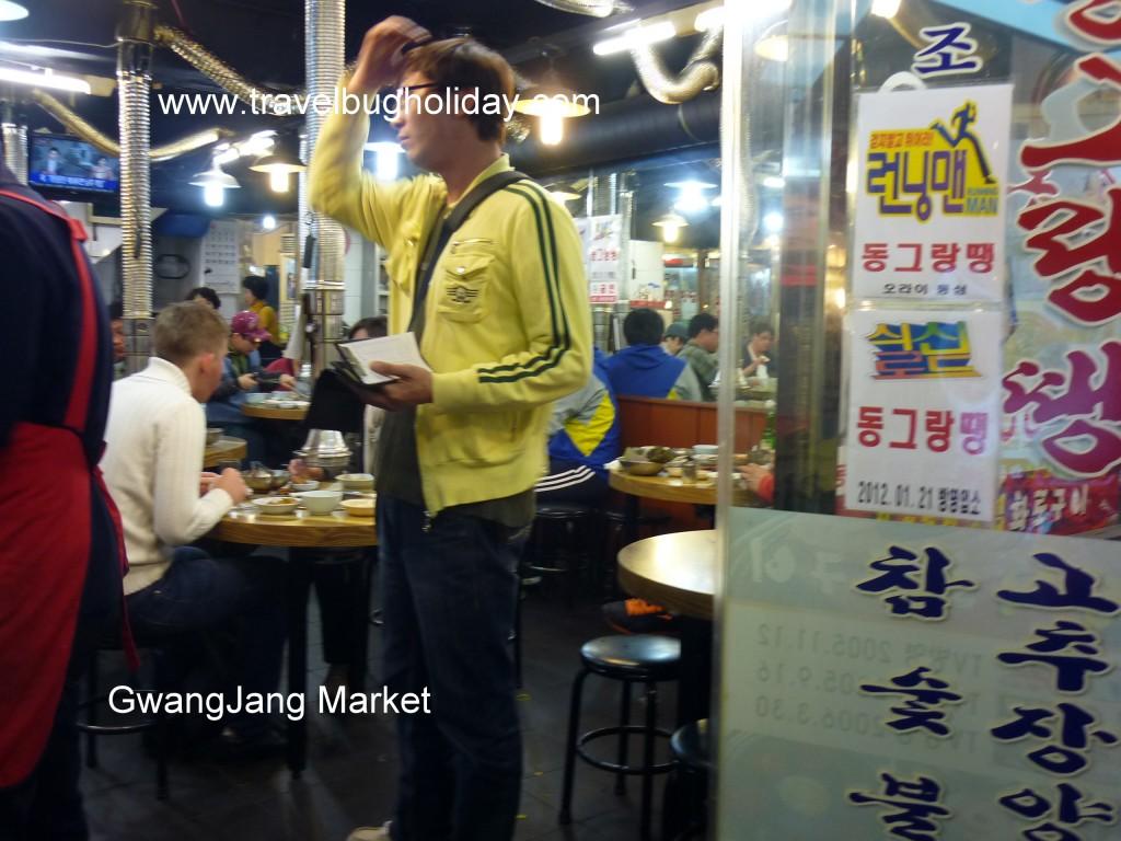 Food Stalls inside Gwangjang Market, near Dongdaemun, Seoul, Korea