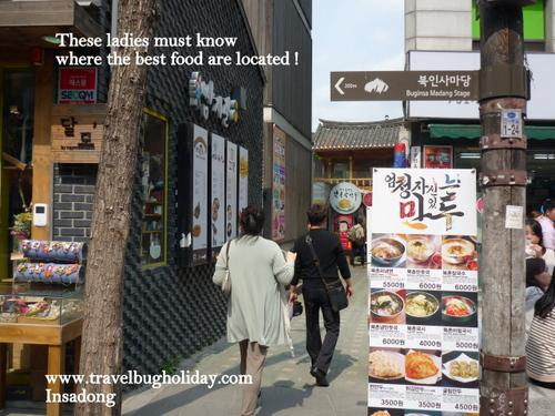 Yummy food at side streets, Insadong, Seoul, Korea