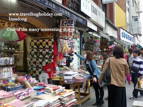 Shops at Insadong, Seoul, Korea
