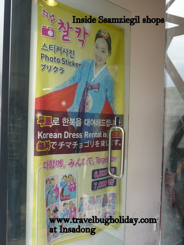 Hambok for Hire, in Ssamziegil Mall, Insadong, Seoul, Korea
