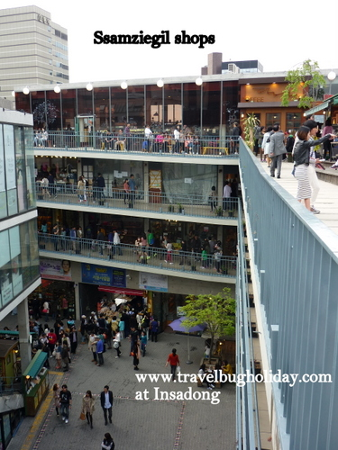 Ssamziegil Mall, Insadong, Seoul, Korea