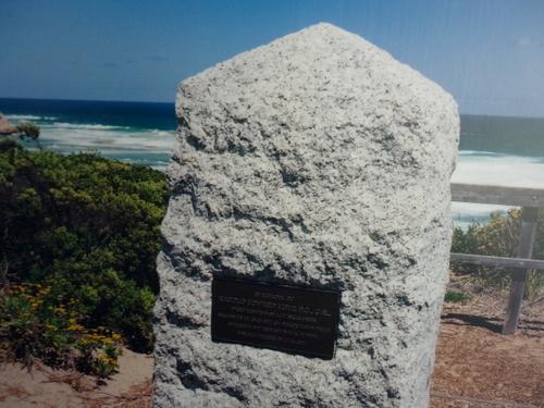 former Australian prime Minister Harold Holt memorial