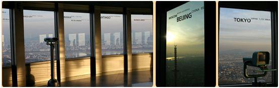 Digital Observatory, Seoul Tower, Korea