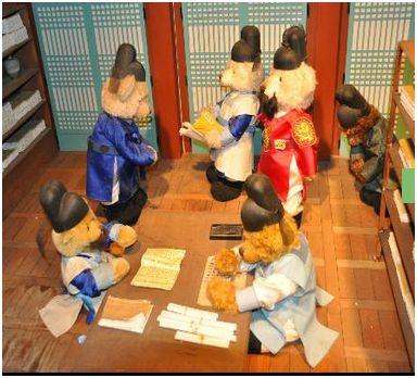 Teddy Bear Museum, Seoul Tower, Korea