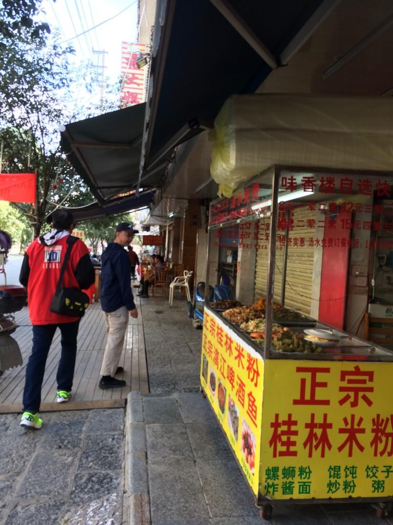 Yangshuo, China, Hawker stall